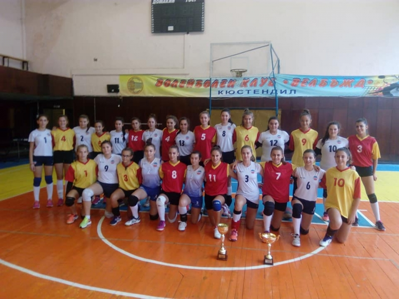 Kyustendil volleyball