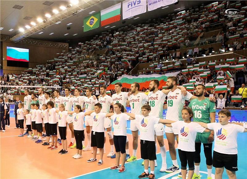 Photo 1 Bulgaria