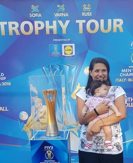 Trophy Tour Burgas 2