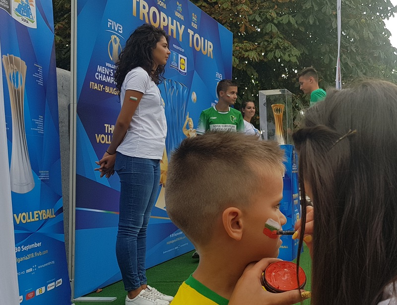 Trophy Tour Sofia 2