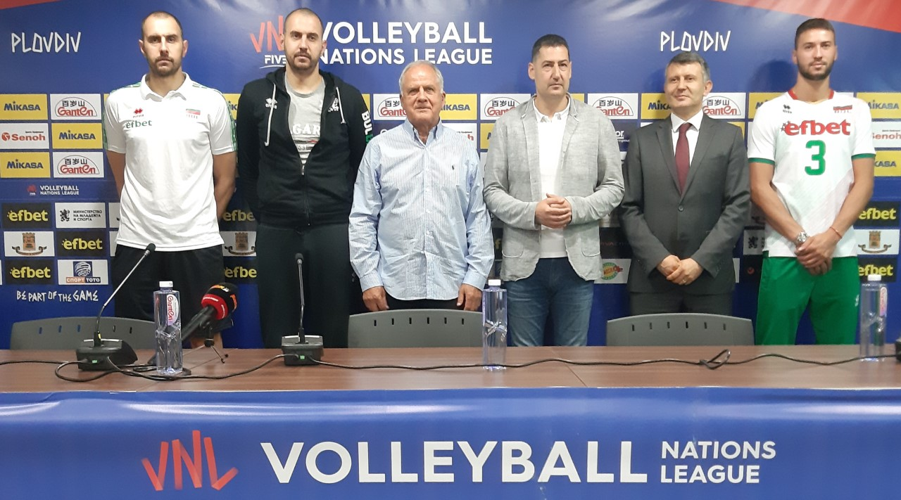 thumbnail Plovdiv VNL 1