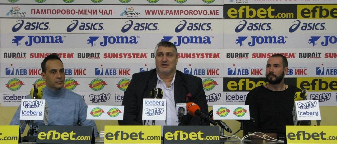 thumbnail Volley-Otbor na m.1- 17.2 37