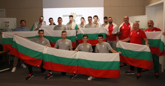 Състав на България за Световното първенство по волейбол за мъже под 21 г.